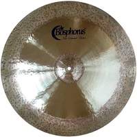"Bosphorus Hammer Series 20"" China Cymbal"
